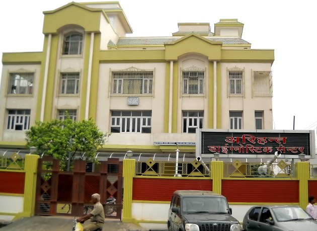 Siddhant Diagnostic Center in Varanasi Uttar Pradesh, India